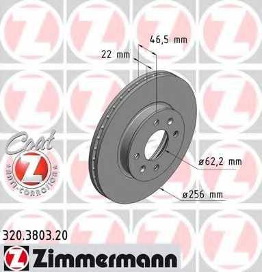 Тормозной диск ZIMMERMANN 320.3803.20 - изображение