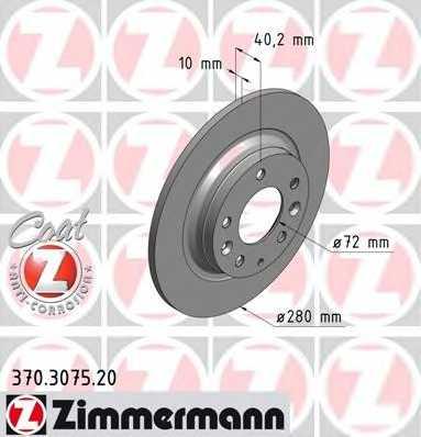 Тормозной диск ZIMMERMANN 370.3075.20 - изображение