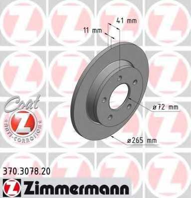Тормозной диск ZIMMERMANN 370.3078.20 - изображение