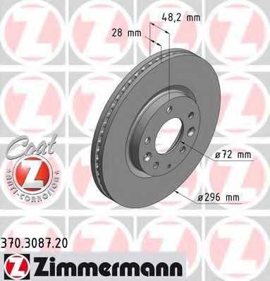 Тормозной диск ZIMMERMANN 370.3087.20 - изображение