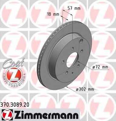 Тормозной диск ZIMMERMANN 370.3089.20 - изображение