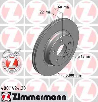 Тормозной диск ZIMMERMANN 400.1424.20 - изображение