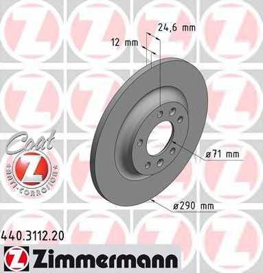 Тормозной диск ZIMMERMANN 440.3112.20 - изображение