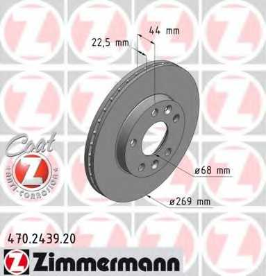 Тормозной диск ZIMMERMANN 470.2439.20 - изображение