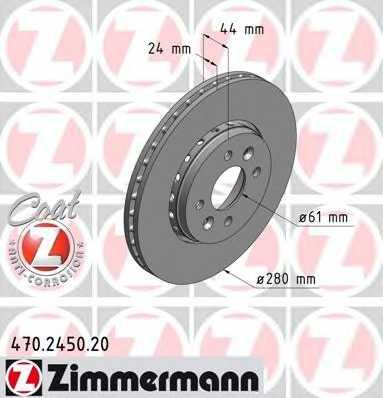 Тормозной диск ZIMMERMANN 470.2450.20 - изображение
