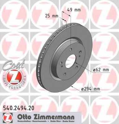 Тормозной диск ZIMMERMANN 540.2494.20 - изображение