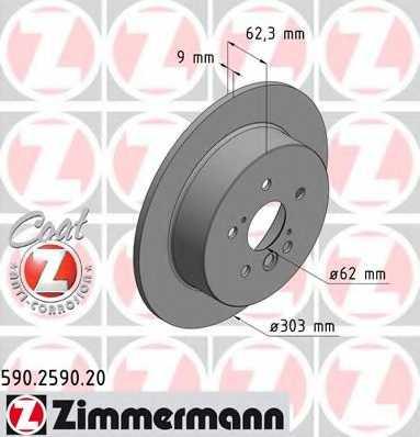 Тормозной диск ZIMMERMANN 590.2590.20 - изображение