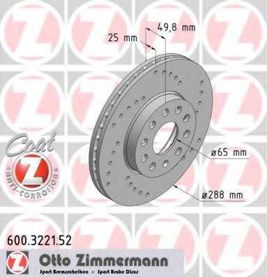 Тормозной диск ZIMMERMANN 600.3221.52 - изображение