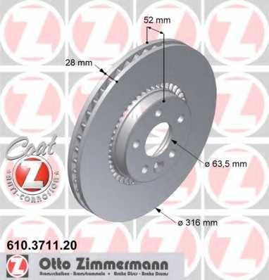 Тормозной диск ZIMMERMANN 610.3711.20 - изображение