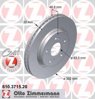 Тормозной диск ZIMMERMANN 610.3715.20 - изображение
