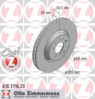 Тормозной диск ZIMMERMANN 610.3716.20 - изображение